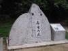 Okinawa_d001_2
